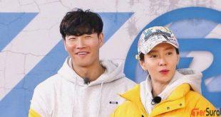 Running Man, Momen manis Kim Jong Kook dan Song Ji Hyo