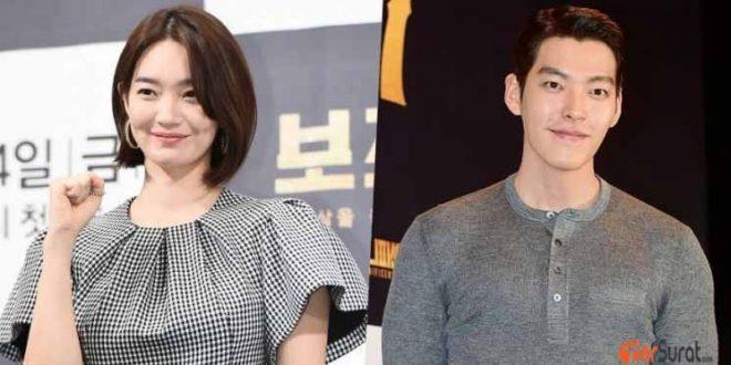 Sepasang kekasih main bareng, 5 Fakta Drama Terbaru Shin Min Ah dan Kim Woo Bin